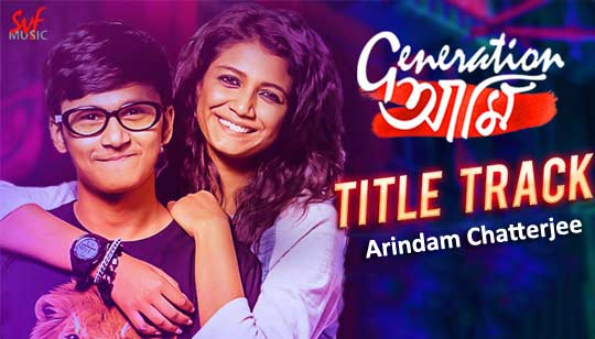 Generation Aami Title Track