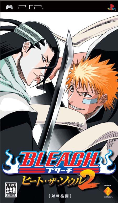Bleach - Heat The Soul 2 - PSP - ISO Download