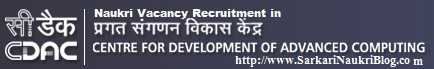 Naukri Vacancy Recruitment in CDAC
