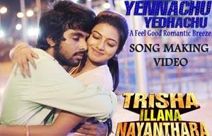 Trisha Illana Nayanthara – Yennachu Yedhachu Making Video | G.V. Prakash Kumar, Anandhi