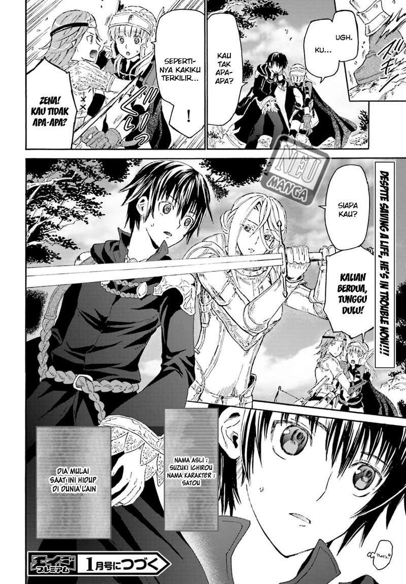 Baca Manga Death March Chapter 1 Bahasa Indonesia