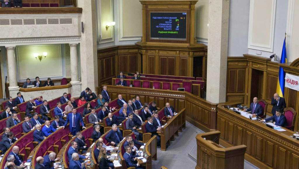 The Verkhovna Rada recognized Russia as an aggressor