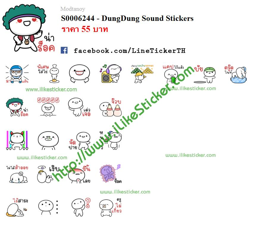 DungDung Sound Stickers