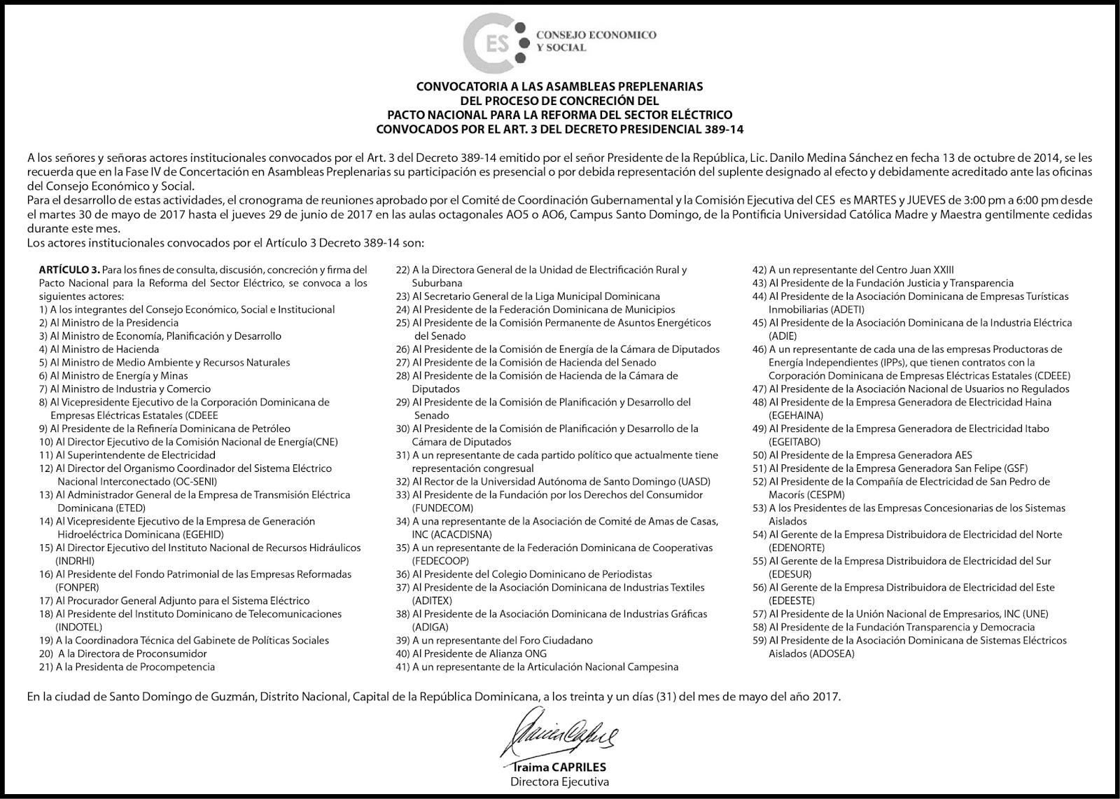 Consejo Económico y Social República Dominicana: 2017