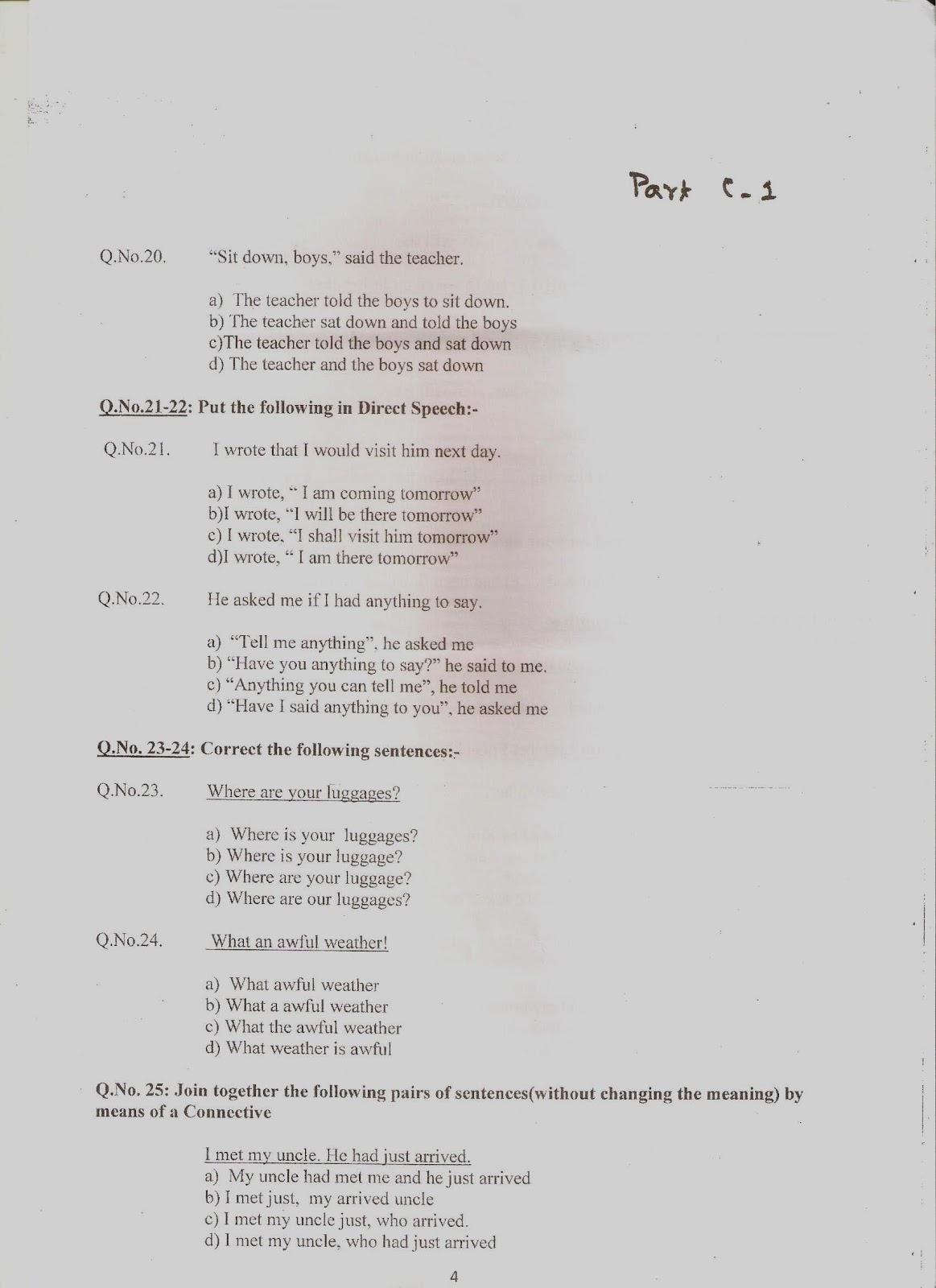 AKULA PRAVEEN KUMAR: POSTMAN EXAM PAPER- TAMILNADU CIRCLE