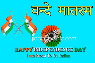 Happy Independence Day 2018 Images Indian Slogan