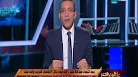 برنامج على هوى مصر حلقة الثلاثاء 27-12-2016 خالد صلاح