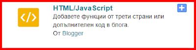"""""""HTML / JavaScript"""""""