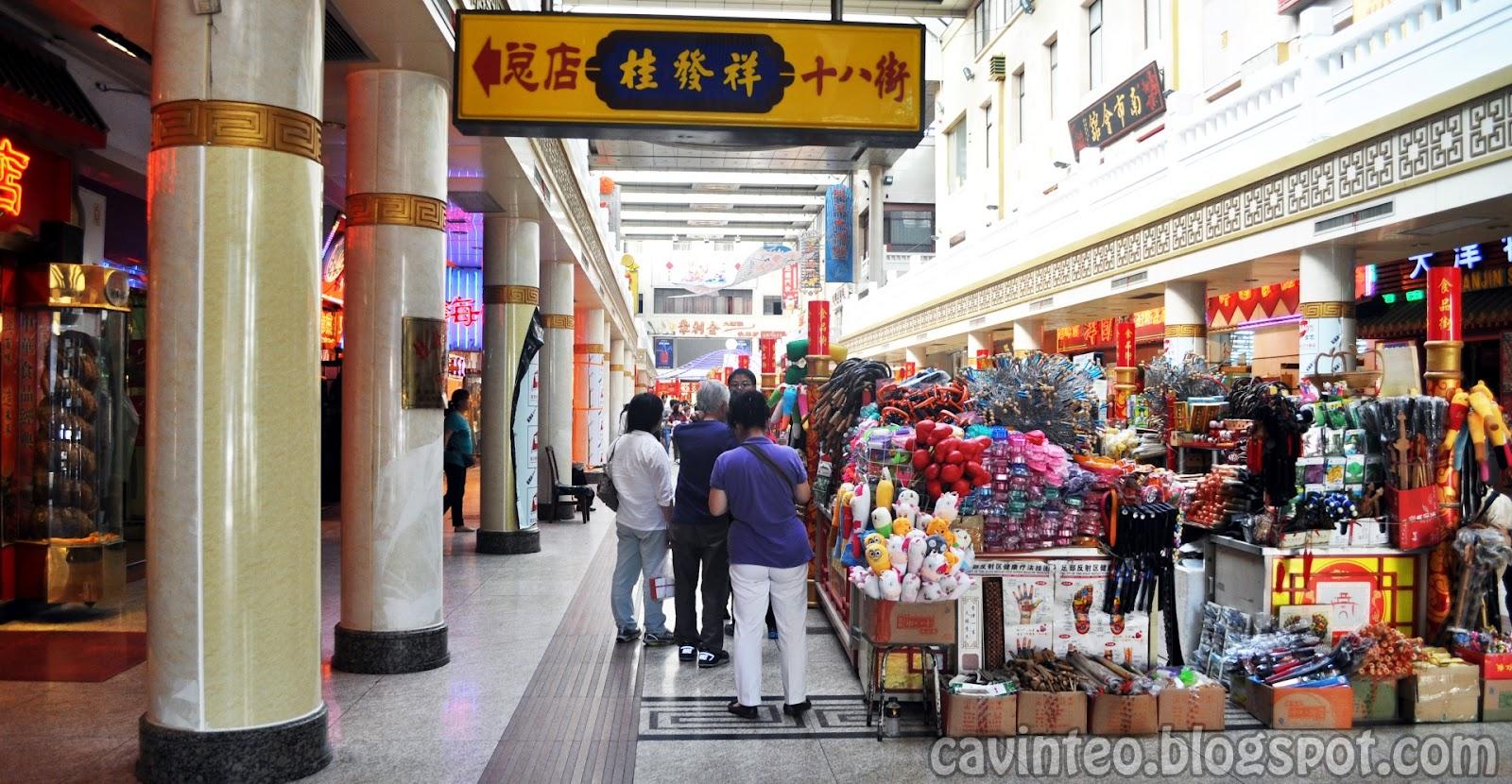 tianjin china shopping