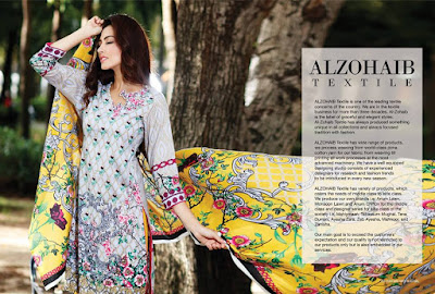 latest-monsoon-cambric-lawn-collection-2016-17-by-al-zohaib-textile-5