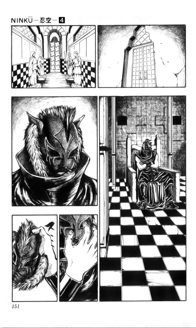 NINKU vol 35 trang 9