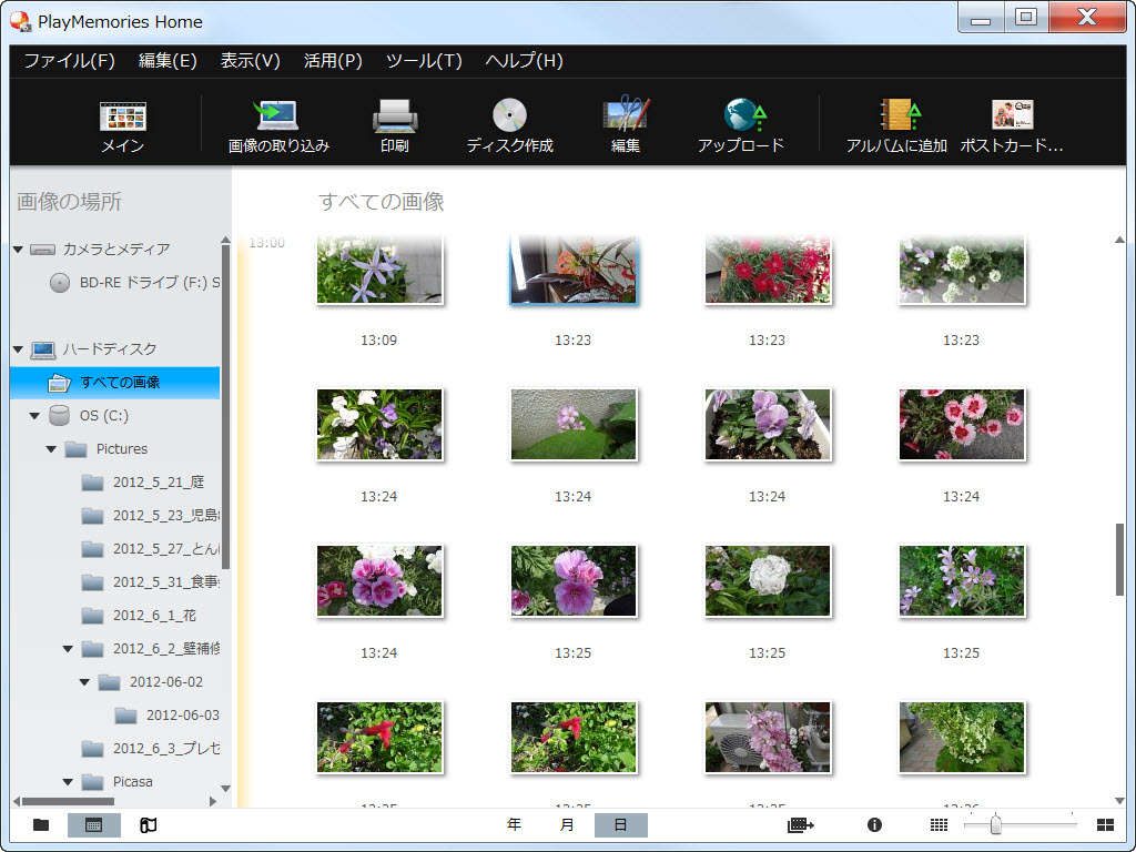 pmb picture motion browser ver 1.1 5.8.01