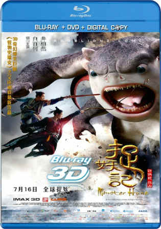 Monster Hunt 2015 BluRay 350MB Hindi Dubbed Dual Audio ORG 480p Watch Online Full Movie Download bolly4u