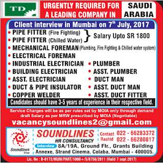 Technical Development (TD) Company Saudi Arabia Job Vacancies
