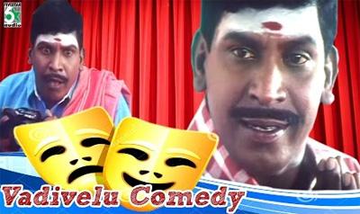 Vadivelu Comedy From Sri Banari Amman