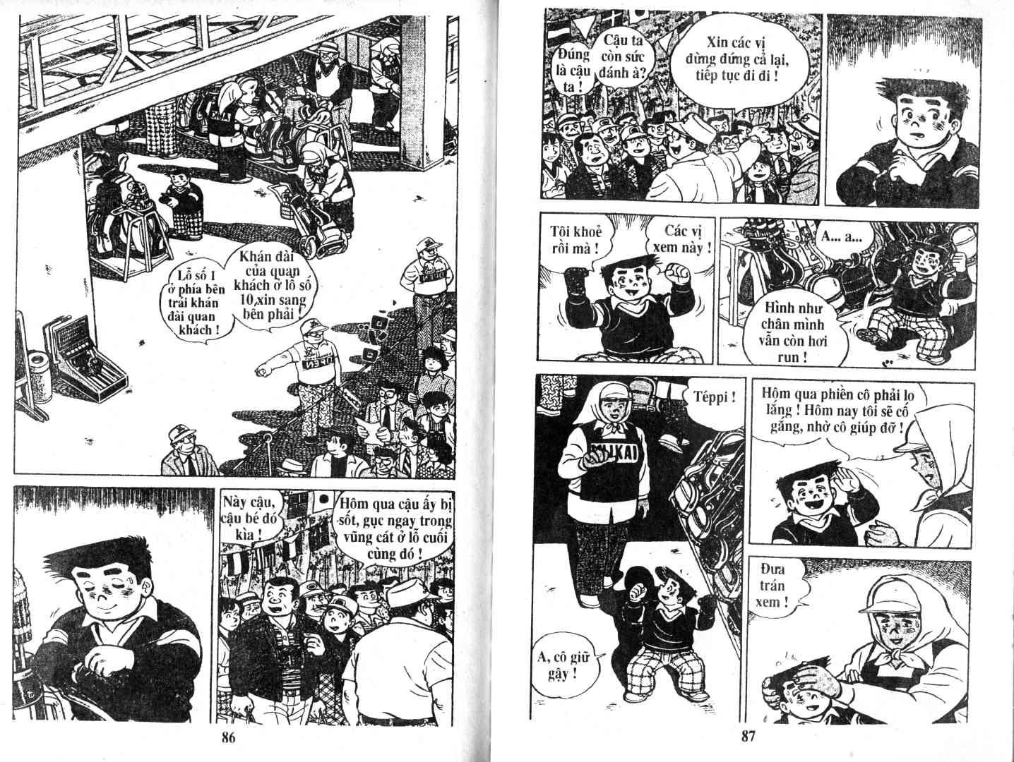 Ashita Tenki ni Naare chapter 41 trang 42