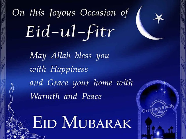 Eid Ul Fitr Mubarak 2017 HD Wallpapers Free Download