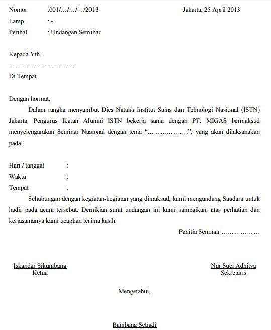 surat undangan seminar
