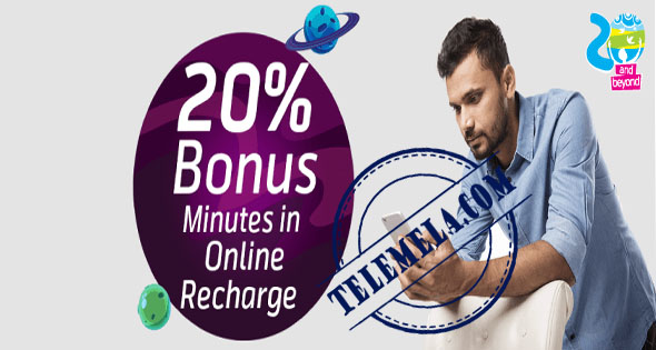 GP Surprise on Recharge Offer