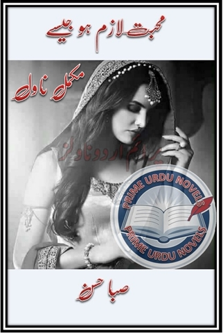 Free online reading Mohabbat lazam ho jese Complete novel by Saba Hassan