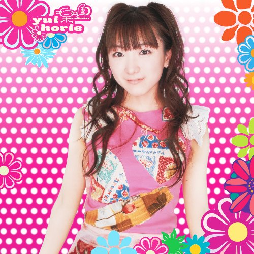 Yui Horie - Rakuen [FLAC 24bit   MP3 320 / WEB]