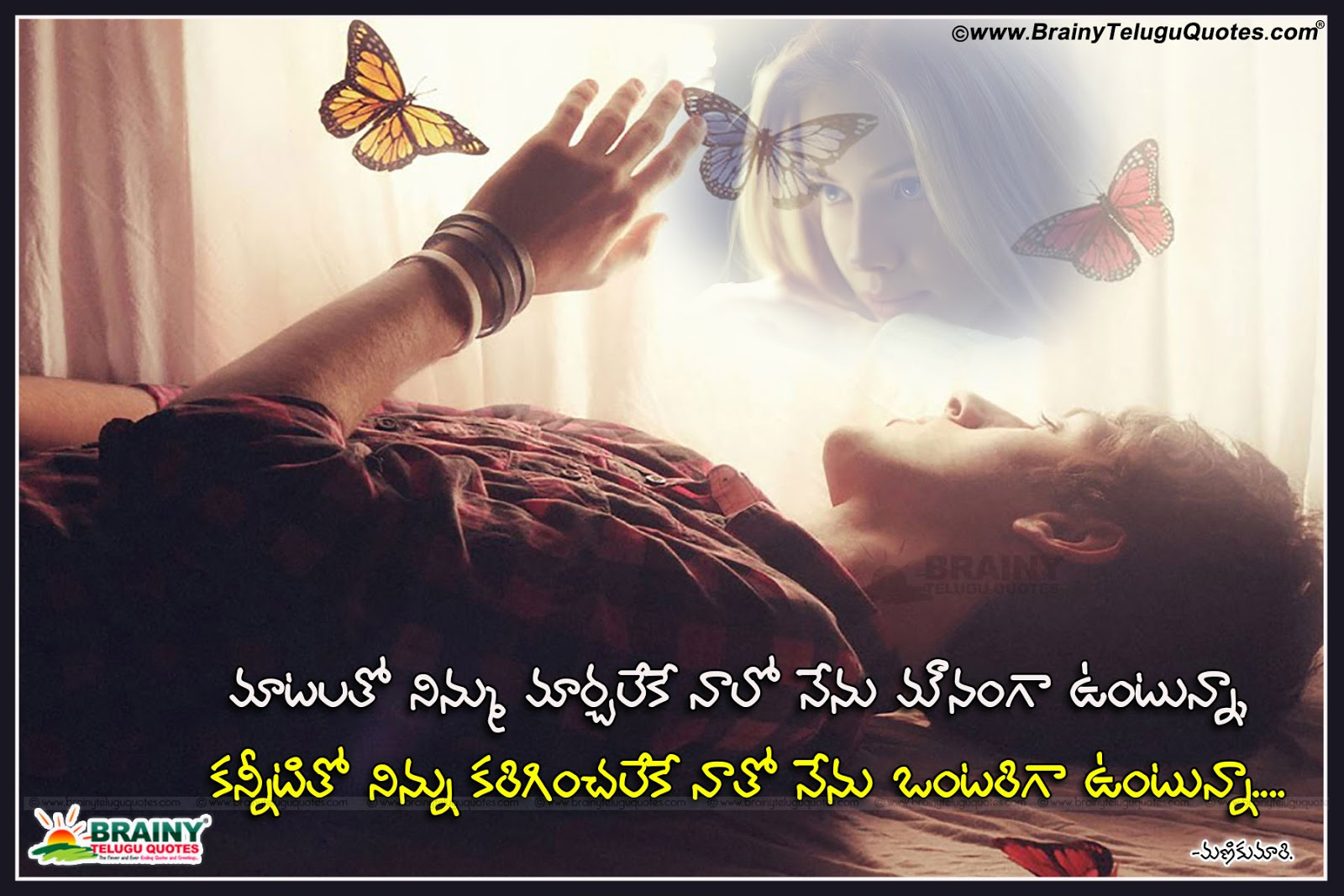 I Miss U Love Quotes In Telugu Archidev