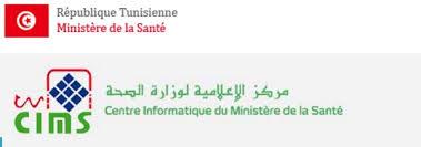 النتائج النهائية مناظرة انتداب فني في التصرف وزارة الصحة