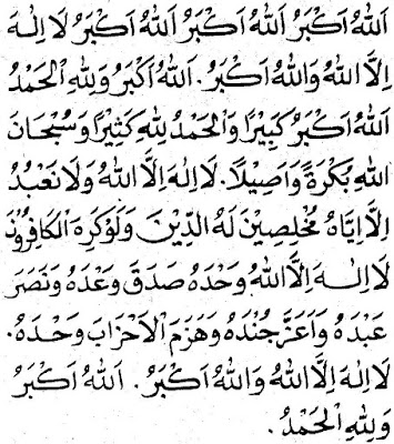 TAKBIRAN SHALAT IDUL FITRI/ ADHA