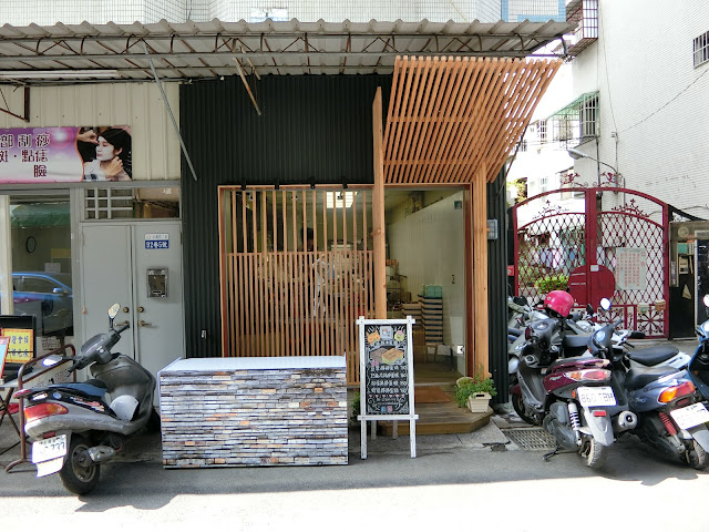 CIMG1860 - 熱血採訪│口艾烘焙,網購大獲好評的豆漿綿綿蛋糕原來隱藏在水湳市場的小巷內
