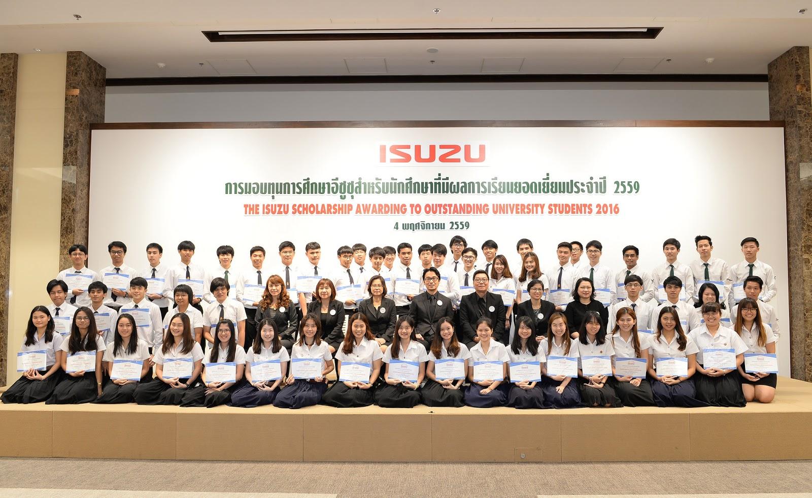 http://www.bangkokexpress.net/news/education