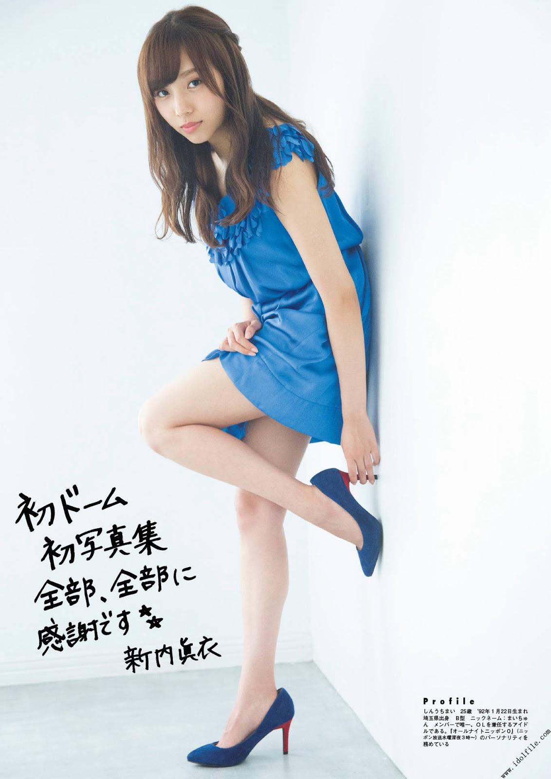 Nishino Nanase 西野七瀬, Shinuchi Mai 新内眞衣, FLASHスペシャルグラビアBEST 2017秋号 (FLASH増刊)