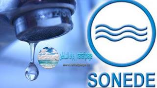 رفراف :تزويد 72 عائلة بالماء الصالح للشرب براس الجبل