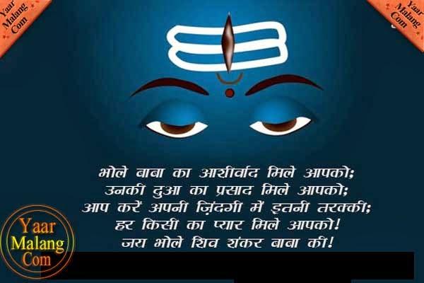 3d Broken Hearts Wallpaper Bhole Baba Hindi Quote Hindi Motivational Quotes Hd