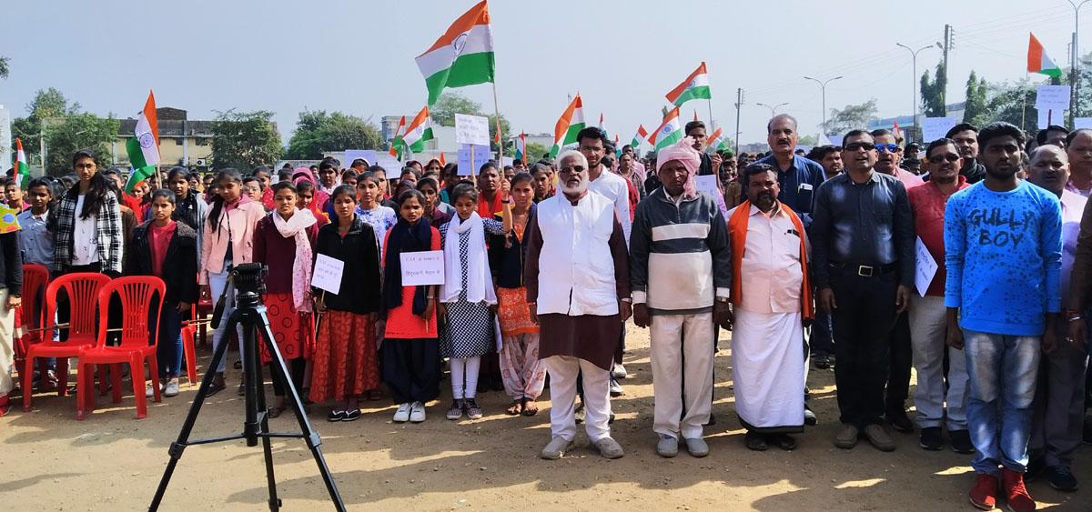 नागरिकता संशोधन अधिनियम के समर्थन में निकली ऐतिहासिक रैली