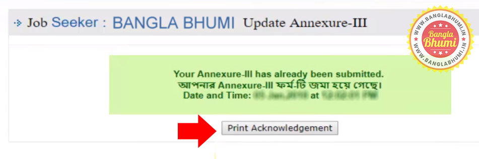 How to Update Annexure-III Employment Bank West Bengal - Step 6