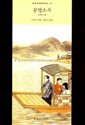 Modern-Times-book-cover