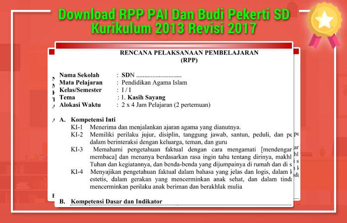 Download RPP PAI Dan Budi Pekerti SD Kurikulum 2013 Revisi 2017