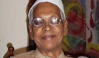 कांग्रेस के वरिष्ठ नेता और बिहार के पूर्व मंत्री नरसिंह बैठा का निधन