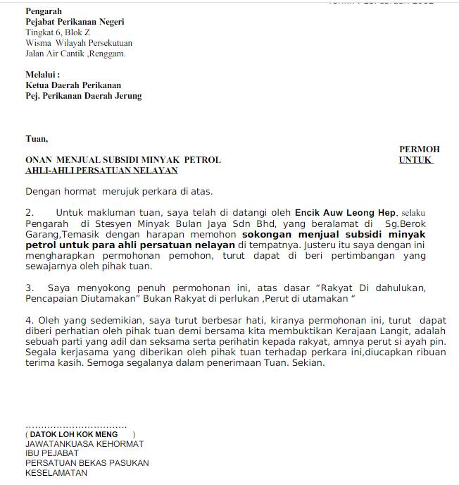 Format Surat Rasmi Kerajaan 2015