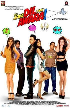 Hai Apna Dil Toh Awara Full Hindi Movie Download