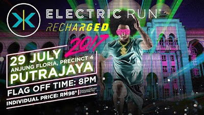 AmMetLife Electric Run Recharged on 29th July 2017