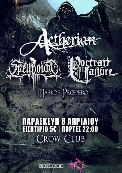 Aetherian, Spellbound, Portrait Of My Failure, Mask Of Prospero: Παρασκευή 8 Απριλίου @ The Crow Club