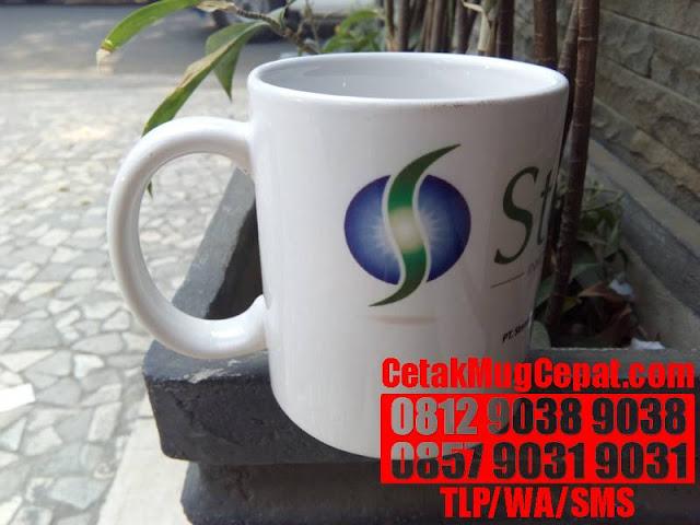 MUG PRESS MACHINE PHILIPPINES