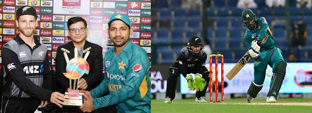 Pakistan Vs Newzeland T-20 Match