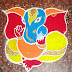 Latest Ganesh Rangoli Designs, Ideas, Photo and Wallpapers for 2016