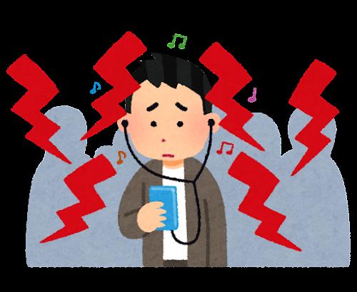 騒音の中で音楽を聴く人のイラスト