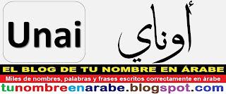 Nombre de Unai en letras arabes