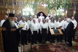 Κατανυκτικοί ύμνοι στον Ιερό Μητροπολιτικό Ναό της Καστοριάς (ΦΩΤΟΣ)