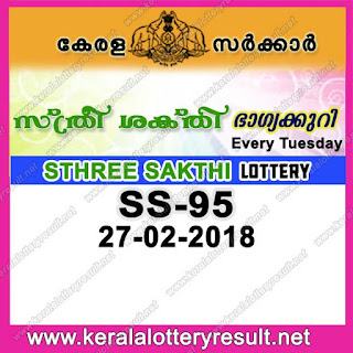 KERALA LOTTERY, kl result yesterday,lottery results, lotteries results, keralalotteries, kerala lottery, keralalotteryresult, kerala lottery result, kerala lottery result live, kerala lottery results, kerala lottery today, kerala lottery result today, kerala lottery results today, today kerala lottery result, kerala lottery result 27-02-2018, Sthree sakthi lottery results, kerala lottery result today Sthree sakthi, Sthree sakthi lottery result, kerala lottery result Sthree sakthi today, kerala lottery Sthree sakthi today result, Sthree sakthi kerala lottery result, STHREE SAKTHI LOTTERY SS 95 RESULTS 27-02-2018, STHREE SAKTHI LOTTERY SS 95, live STHREE SAKTHI LOTTERY SS-95, Sthree sakthi lottery, kerala lottery today result Sthree sakthi, STHREE SAKTHI LOTTERY SS-95, today Sthree sakthi lottery result, Sthree sakthi lottery today result, Sthree sakthi lottery results today, today kerala lottery result Sthree sakthi, kerala lottery results today Sthree sakthi, Sthree sakthi lottery today, today lottery result Sthree sakthi, Sthree sakthi lottery result today, kerala lottery result live, kerala lottery bumper result, kerala lottery result yesterday, kerala lottery result today, kerala online lottery results, kerala lottery draw, kerala lottery results, kerala state lottery today, kerala lottare, keralalotteries com kerala lottery result, lottery today, kerala lottery today draw result, kerala lottery online purchase, kerala lottery online buy, buy kerala lottery online