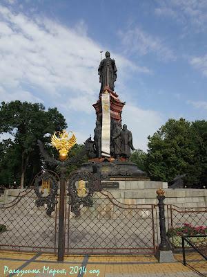 Краснодар фото памятник Екатерине второй